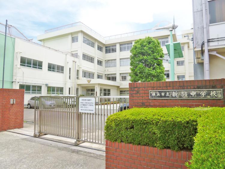 横浜市立新羽中学校 880m