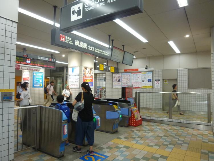 東急東横線「綱島」駅 880m