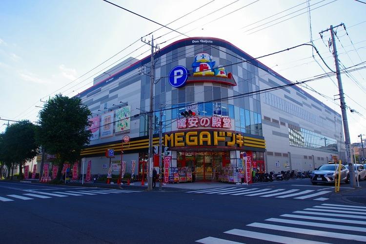 MEGAドン・キホーテ東名川崎店 950m