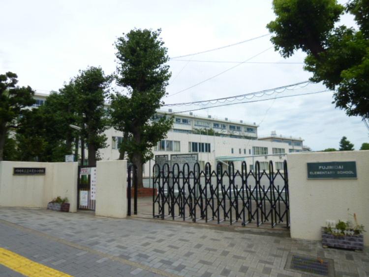 富士見台小学校 550m