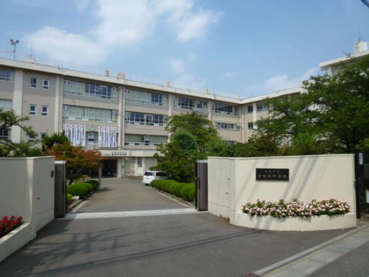 宮前平中学校 620m