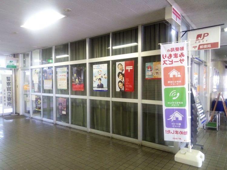 横浜南部市場内郵便局 徒歩13分 1000m