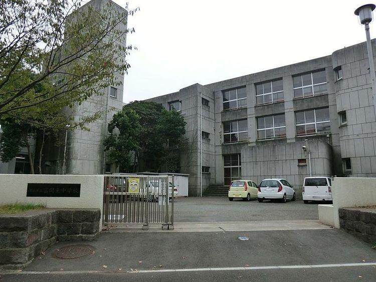 横浜市立富岡東中学校 徒歩12分 940m