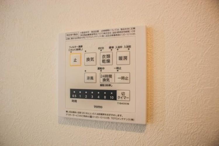 【浴室乾燥機リモコン】