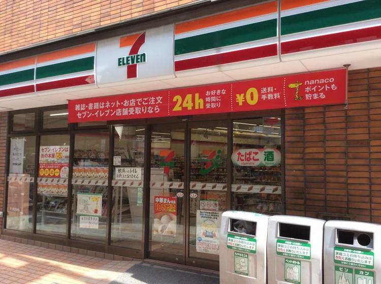 セブン-イレブン世田谷池尻2丁目店まで350m。24時間営業しているコンビニは、深夜のお買い物にも最適です。