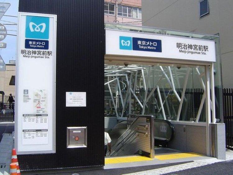 東京メトロ千代田線「明治神宮前」駅まで400m