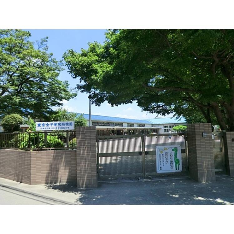 東京女学院幼稚園(約100m)