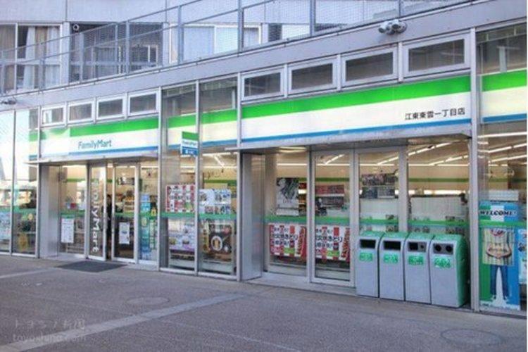 ファミリーマート江東東雲一丁目店まで383m。「あなたと、コンビに、ファミリーマート」 「来るたびに楽しい発見があって、新鮮さにあふれたコンビニ」を目指してます。