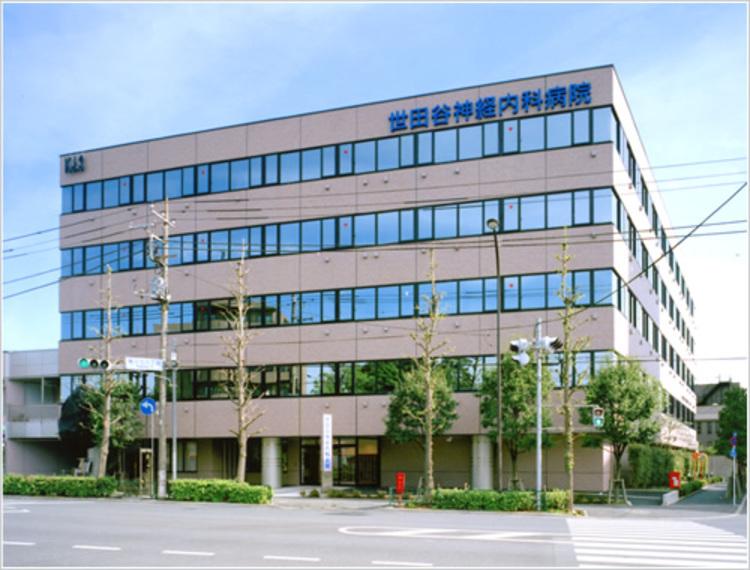 世田谷神経内科病院まで700m。近くに病院があると、万が一の事態にも備えられます。