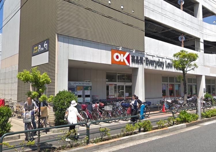 毎日の買い物も便利な徒歩圏内にあるスーパーマーケット