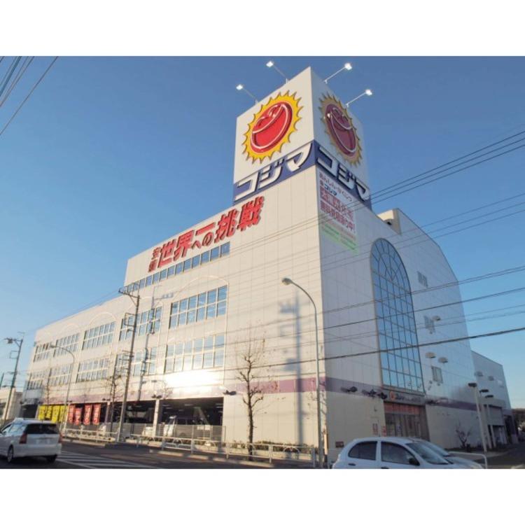 コジマ東大和店(約890m)