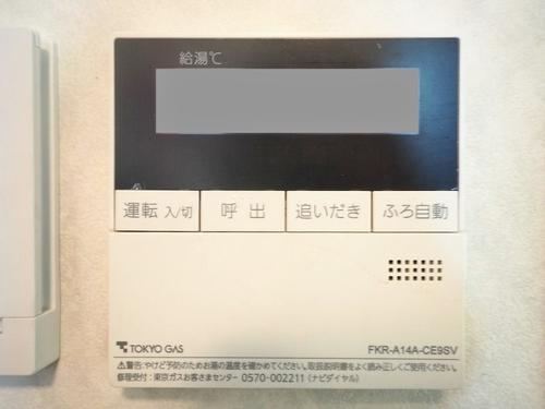 東京都北区神谷二丁目の物件の物件画像
