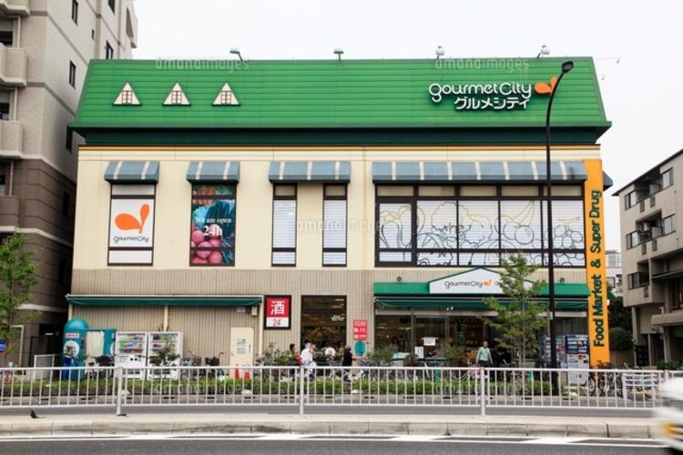 グルメシティ 糀谷店まで170m歩いて行ける距離にスーパーがあると生活に便利ですね。