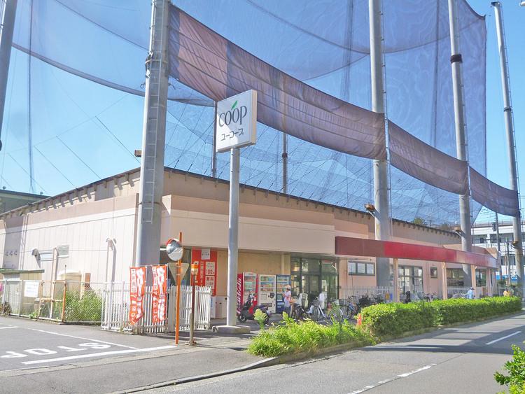 ユーコープ井田三舞店まで1300m