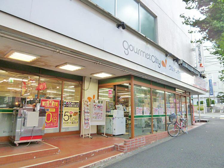 グルメシティ 横浜藤が丘店 190m