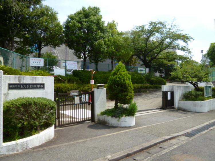 横浜市立もえぎ野中学校 450m