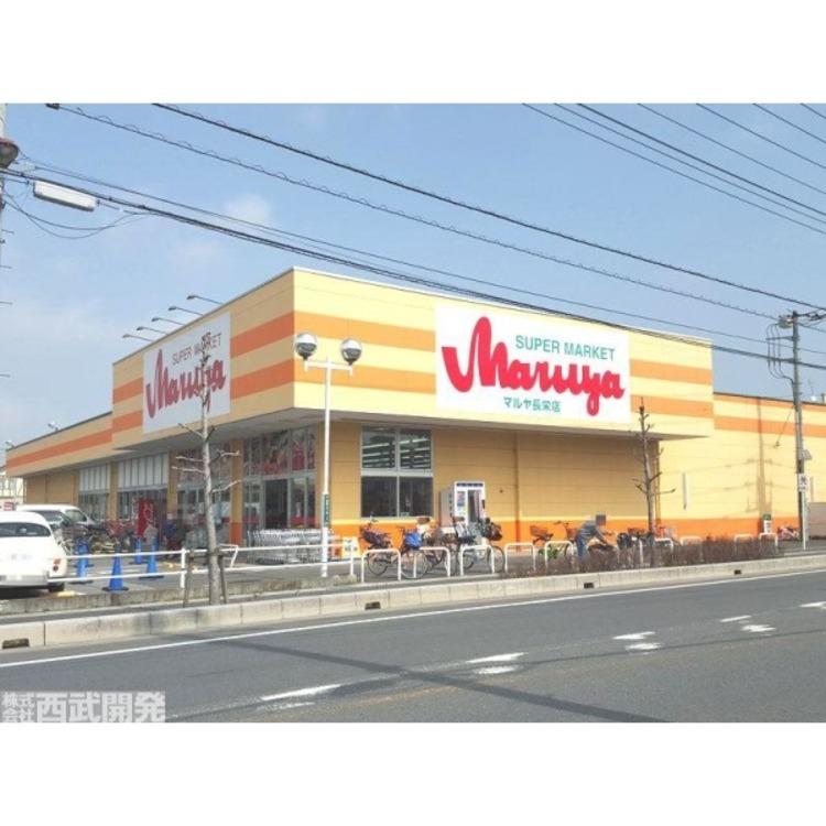 マルヤ長栄店(約270m)