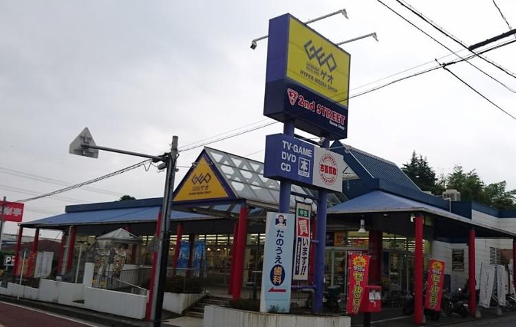 GEO川口赤山店
