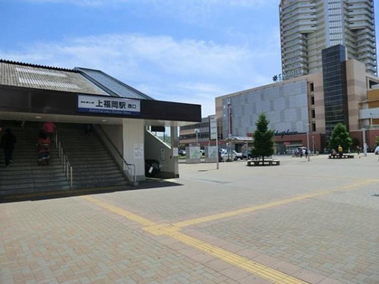 東武鉄道上福岡駅1200m