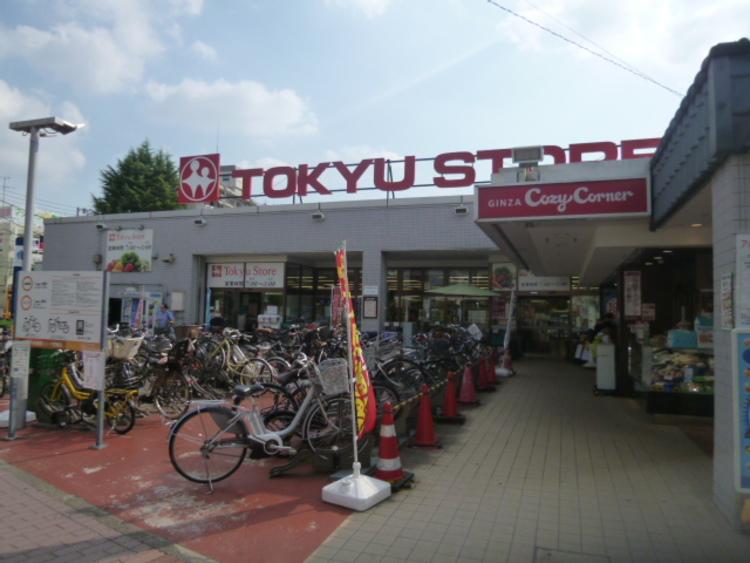 東急ストア梶ケ谷店 距離約850m