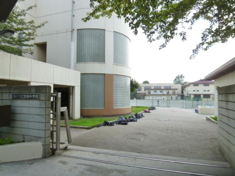 川崎市立宮崎中学校 距離約400m