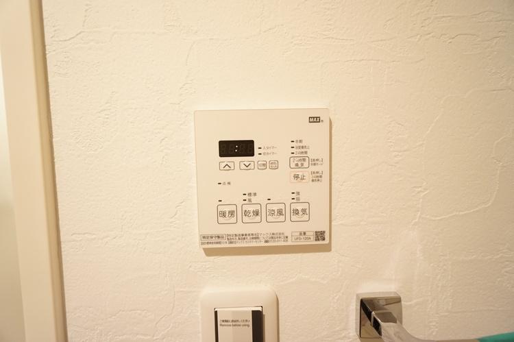 浴室 雨の日に便利な浴室乾燥機能付き