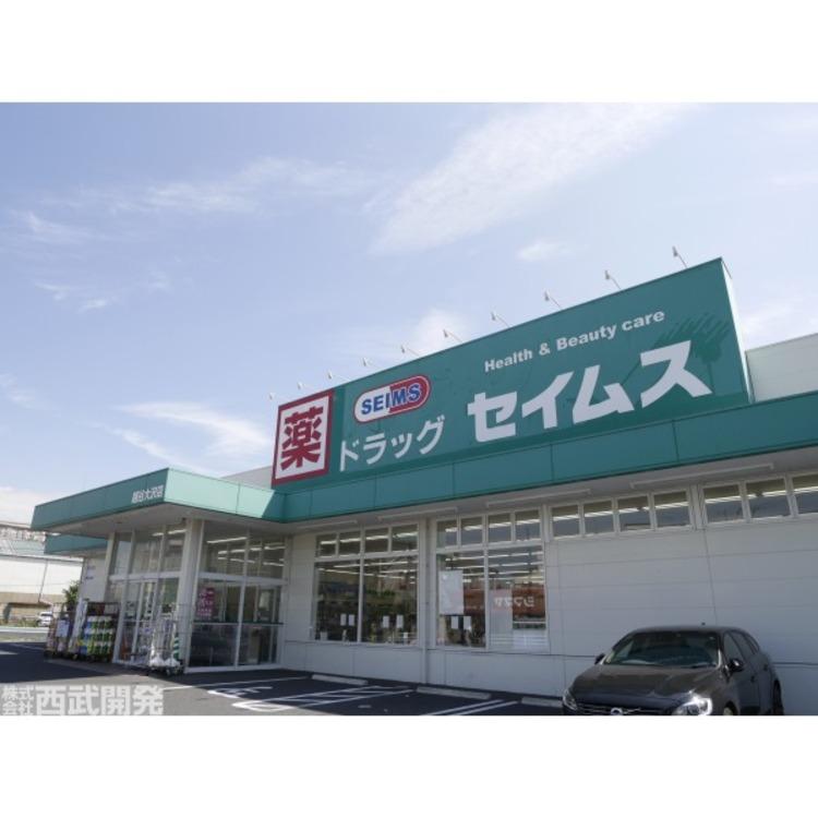 ドラッグセイムス越谷大沢店(約370m)