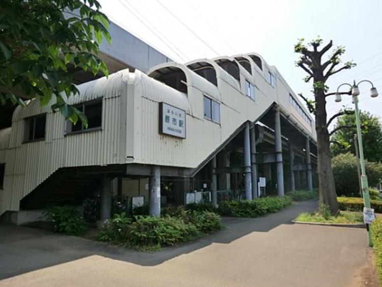 埼玉新都市交通伊奈線原市駅480m