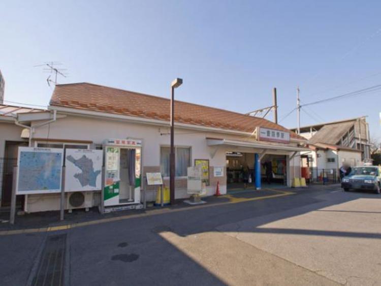 東武鉄道豊四季駅 800m