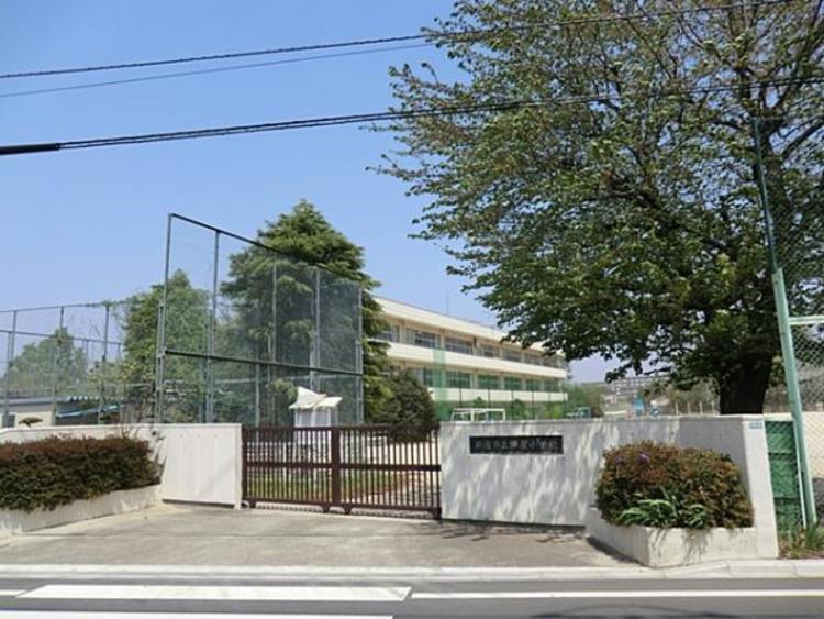 新座市立陣屋小学校810m