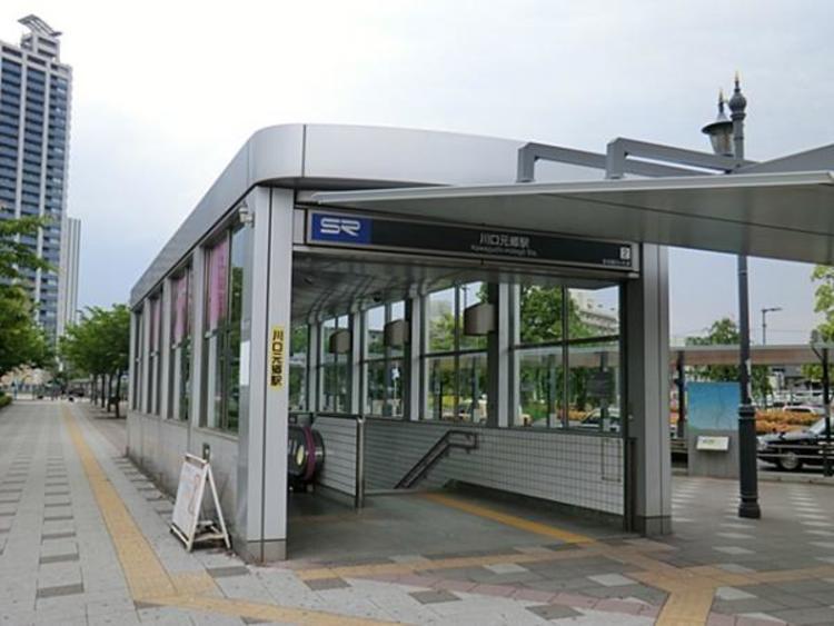 埼玉高速鉄道川口元郷駅2080m