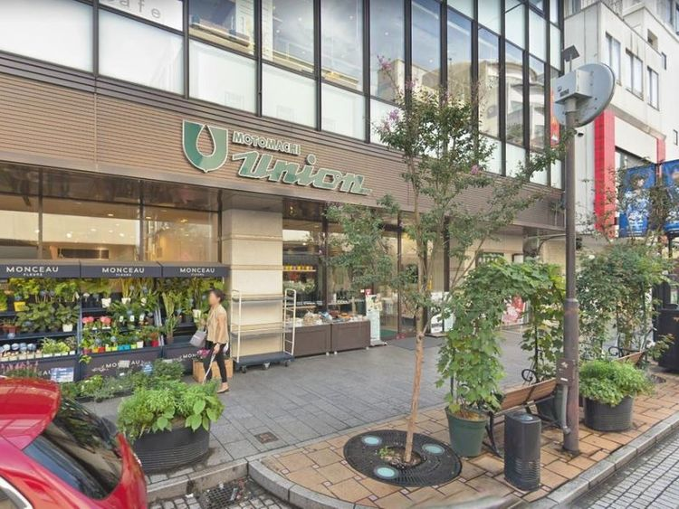 食品館あおば元町店 徒歩9分 700m