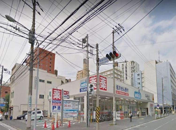 ウエルシア横浜長者町店 徒歩6分 460m