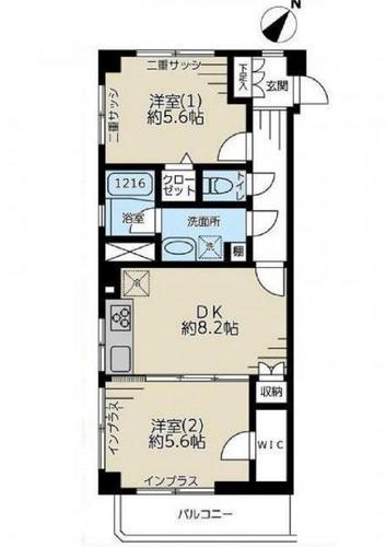 ニュー川崎ドミールの画像