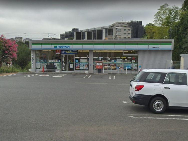 ファミリーマート川崎東百合丘店 徒歩8分 580m