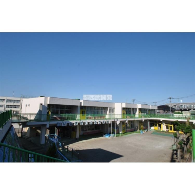 入間川幼稚園(約850m)