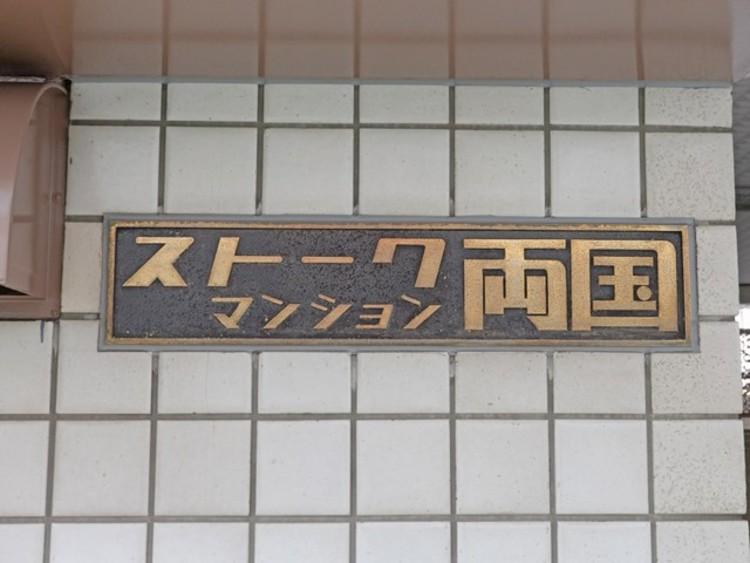 隅田川の花火大会も近隣で楽しめます