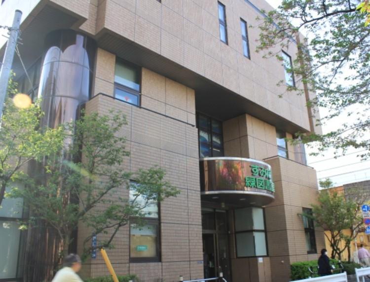 区立緑図書館