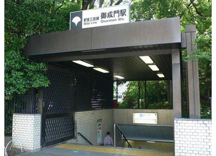 都営三田線「御成門」駅まで160m。御成門駅を含め4駅10路線徒歩圏内です。