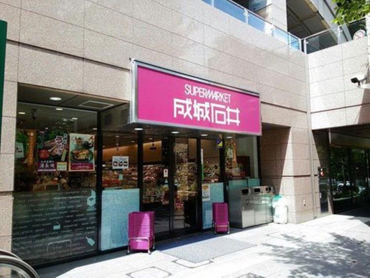 成城石井愛宕グリーンヒルズ店まで650m。食にこだわる人たちのための食のライフスタイルスーパーを確立し、幸せに満ち溢れた社会を創造します。
