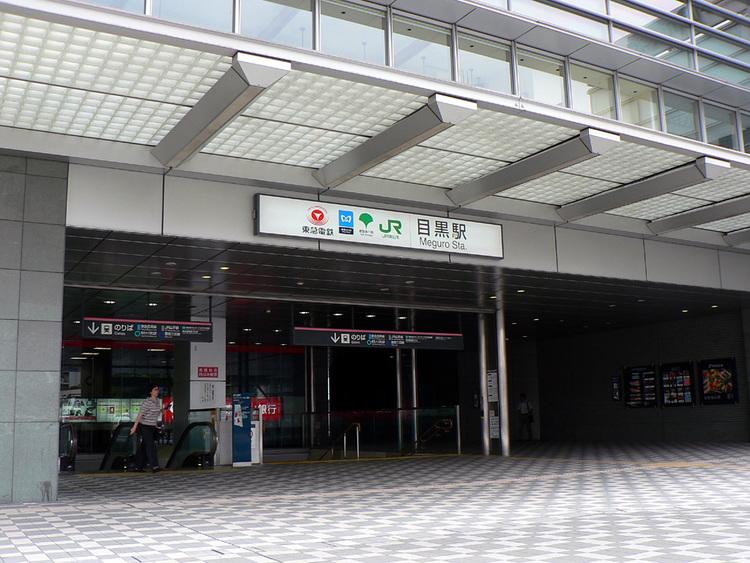 JR山手線「目黒」駅まで720m。JR山手線・東急目黒線・東京メトロ南北線・都営三田線の4路線が利用頂けます。