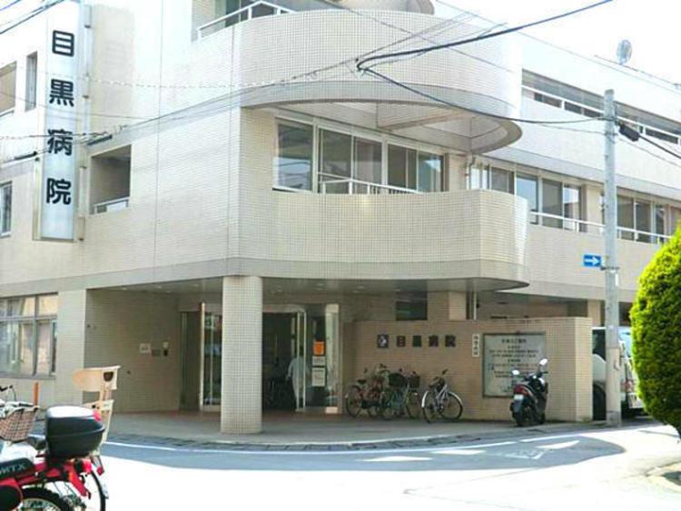 東急目黒線「武蔵小山」駅まで800m