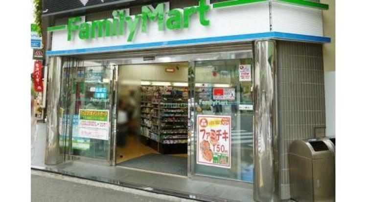 ファミリーマート目黒駅北店まで293m 『あなたと、コンビに、ファミリーマート』でおなじみのコンビニエンスストア。