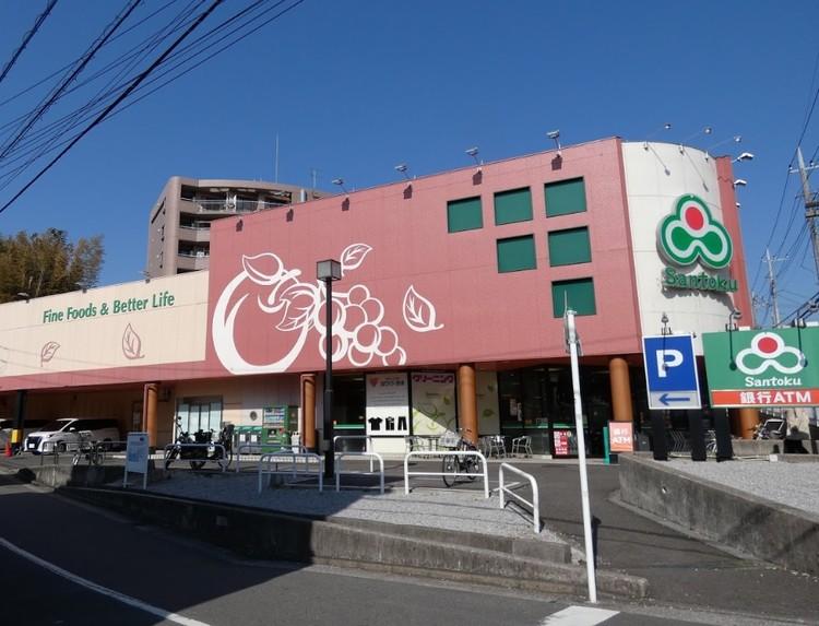 三徳高田店