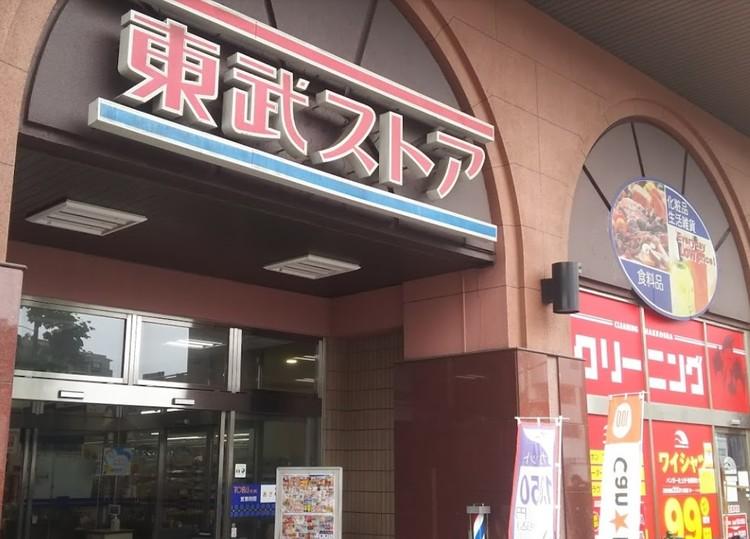 朝8〜深夜1時営業のスーパー。クリーニング店も入っています