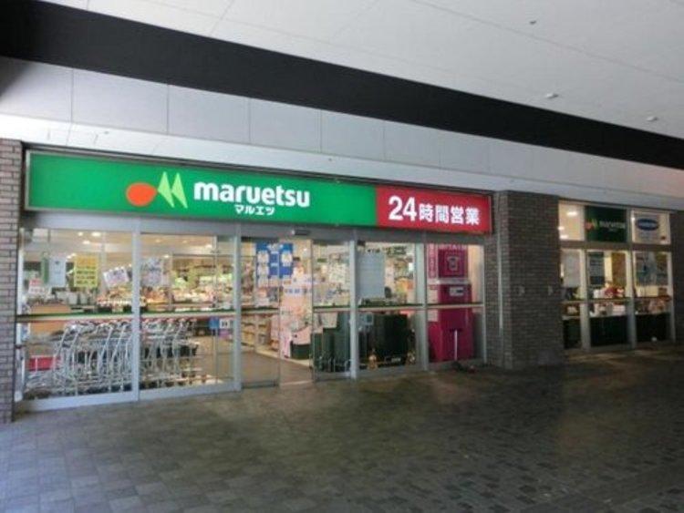 マルエツ勝どき六丁目店まで327m 株式会社マルエツは、関東地方に展開するスーパーマーケットチェーンである。 食品スーパーマーケットとしては国内最大規模の店舗数、売上高、利益を誇る。