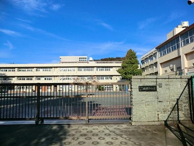 城郷小学校 960m