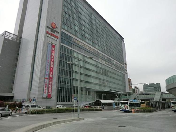 新横浜駅 880m