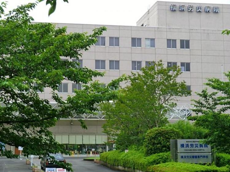 横浜労災病院 980m