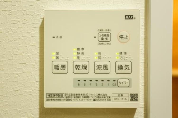 <浴室暖房乾燥機>温風で洗濯物を乾燥させる、雨の日に便利な設備。浴室を換気してカビ発生を防ぎ、掃除の手間を減らせます。事前に暖房を入れて入浴することで「ヒートショック現象」を防ぐ効果も。